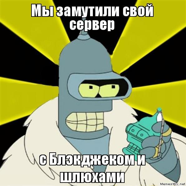 СнЯть проститутку за 100 рублей в челЯбинске
