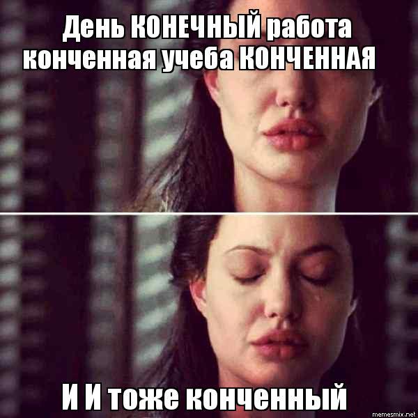 konchennaya-na-rabote-seks-po-russki-prosmotr-video-smotret