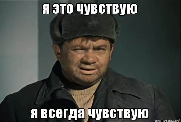 http://memesmix.net/media/created/rofaoe.jpg
