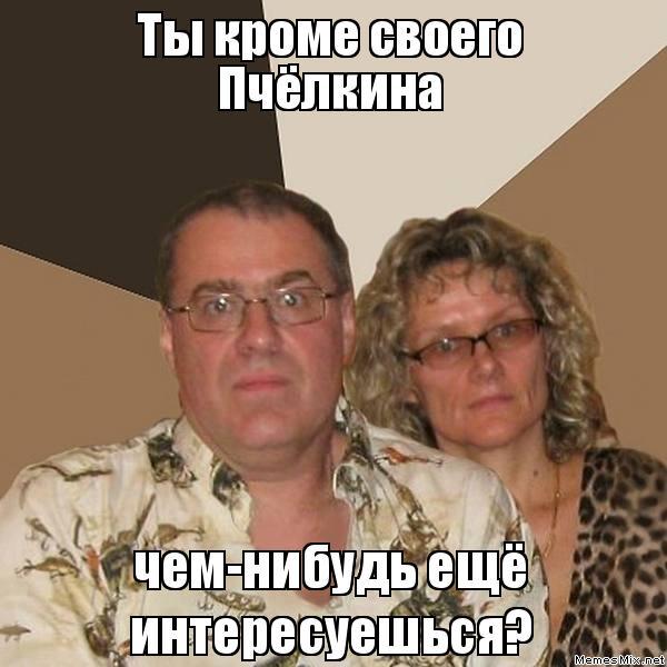 a-ti-sluchayno-ne-lesbiyanka