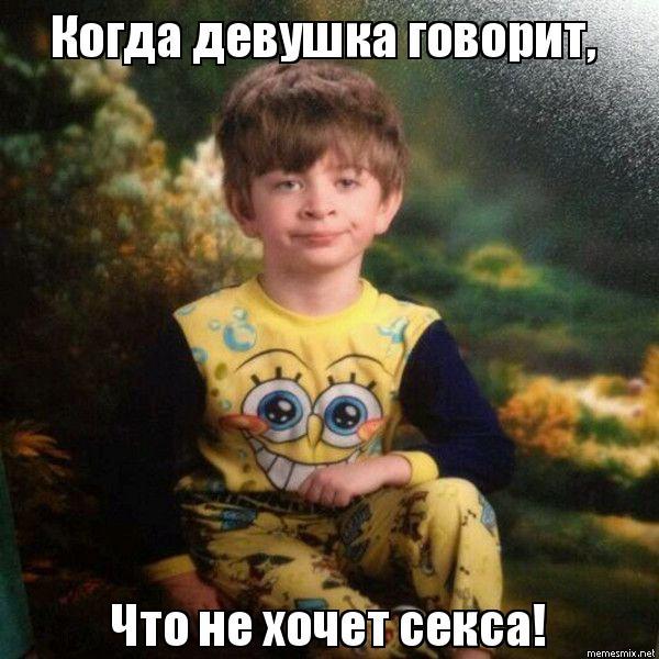 vlagalishe-knyaginya-chto-govorit-zhenshina-kogda-hochet-seksa-foto-russkih-devok