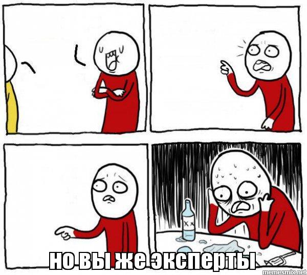 Поздравление мужчине на украинском языке в прозе