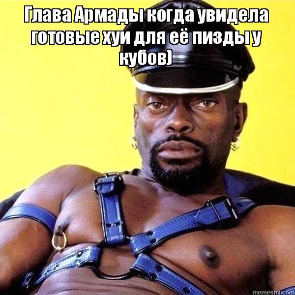 porno-s-zhenshinoy-negr-bolshoy-huem