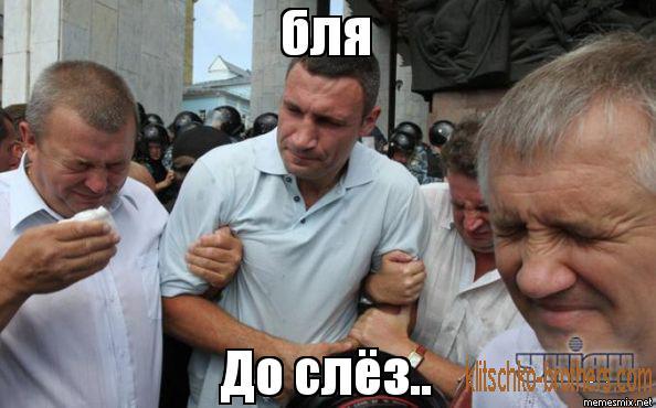 http://memesmix.net/media/created/sjibnm.jpg