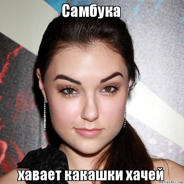 саша грей фото лучшие