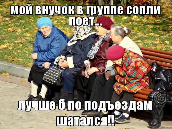 дедушка с внучкой спящейсношаются