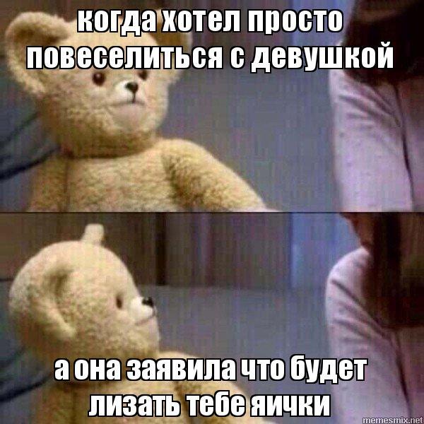 permiso-kriknul-porno-dominatsiya-zheni-nad-muzhem