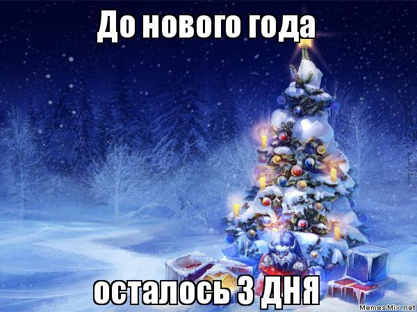 http://memesmix.net/media/created/syuq2p.jpg