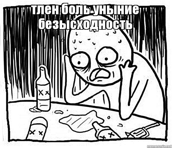 http://memesmix.net/media/created/szspqw.jpg