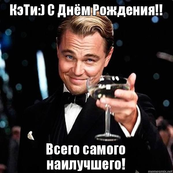 http://memesmix.net/media/created/t2akor.jpg