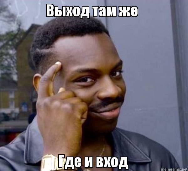 http://memesmix.net/media/created/t4h3di.jpg
