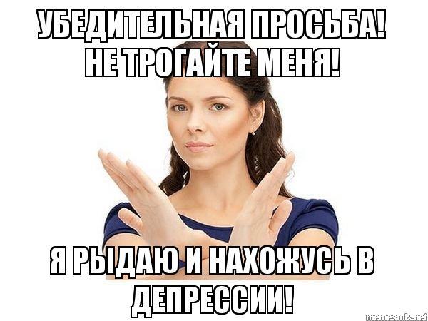 zdes-konchayutsya-moi-polnomochiya-forsazh
