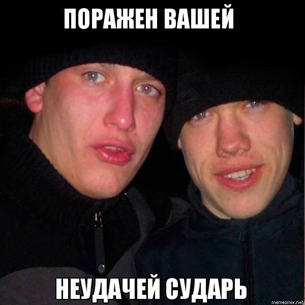 http://memesmix.net/media/created/tgbbok.jpg