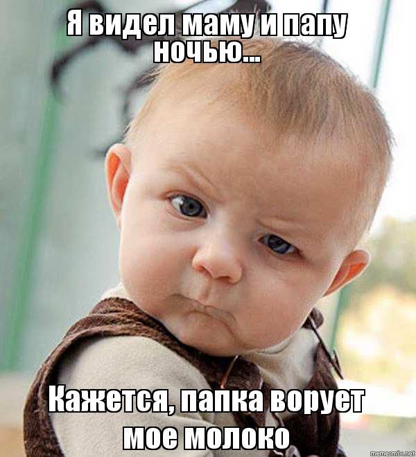 http://memesmix.net/media/created/todsgt.jpg