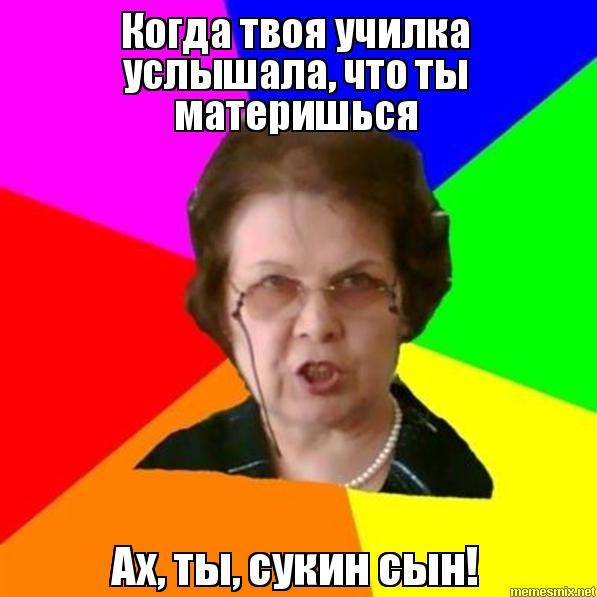 uchimsya-v-popku