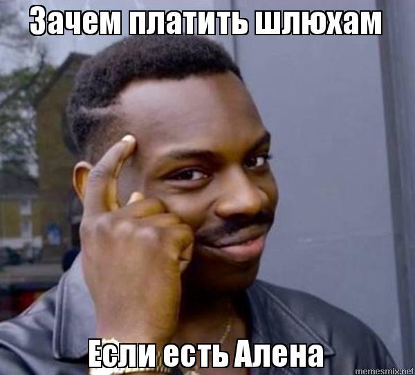 Шлюхам.нет