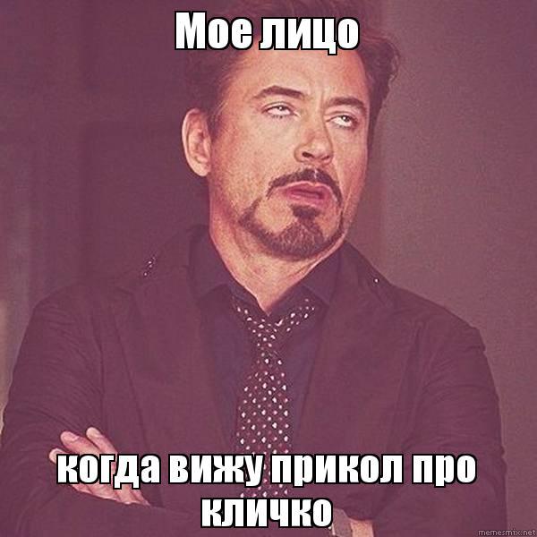 Прикол про кличко путина и медведева - 5a