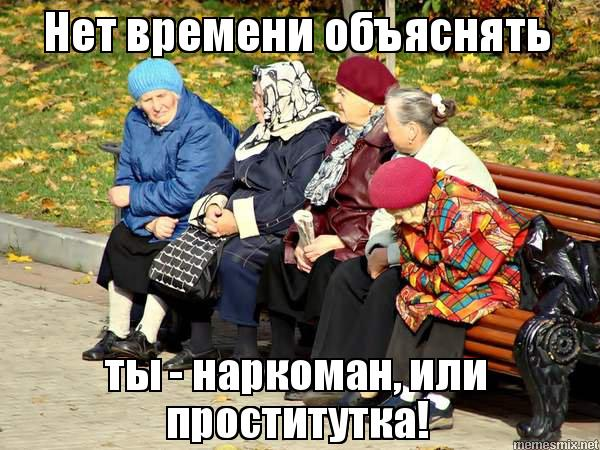 Индевидуалка золотой дождик метро домодедово
