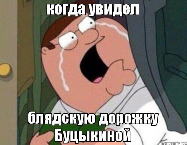 yutub-v-anal-igrushkami-foto