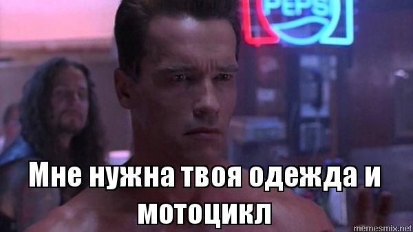 http://memesmix.net/media/created/uger6q.jpg