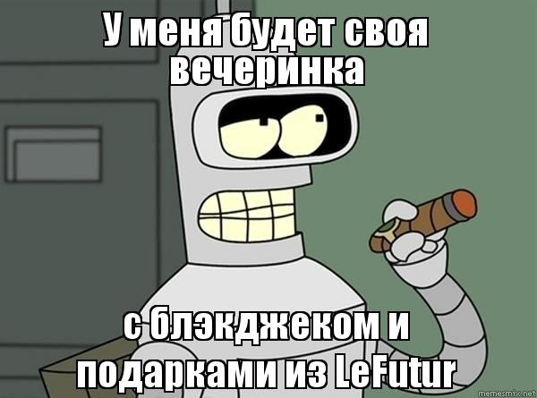 blek-dzhek-bends-orel