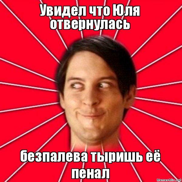 юля картинки: