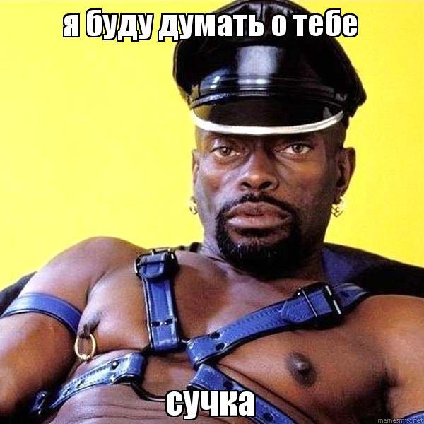чёрные сучки фото: