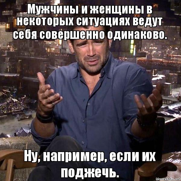 http://memesmix.net/media/created/v768p5.jpg