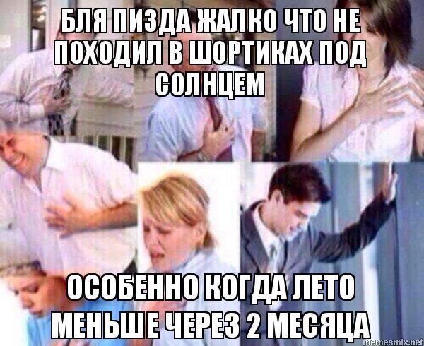 pizdi-ne-zhalko