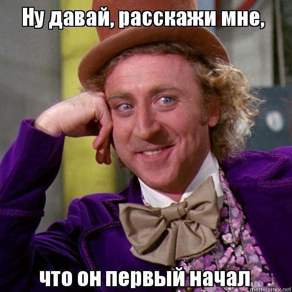 Порошенко: Трамп первый затронул тему оккупации Крыма и войны на Донбассе в ходе разговора - Цензор.НЕТ 6863