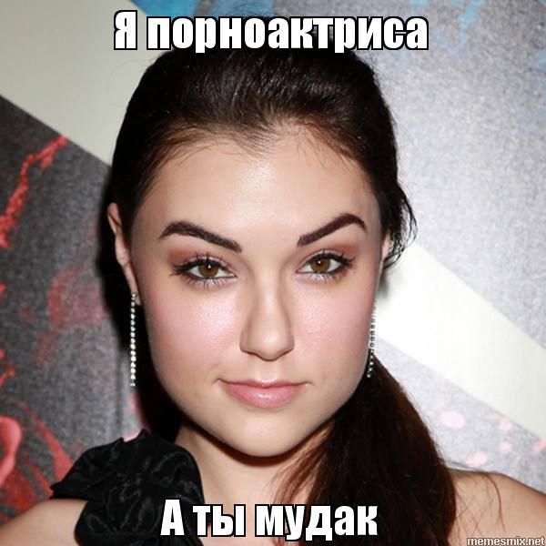 russkaya-pornoaktrisa-annushka