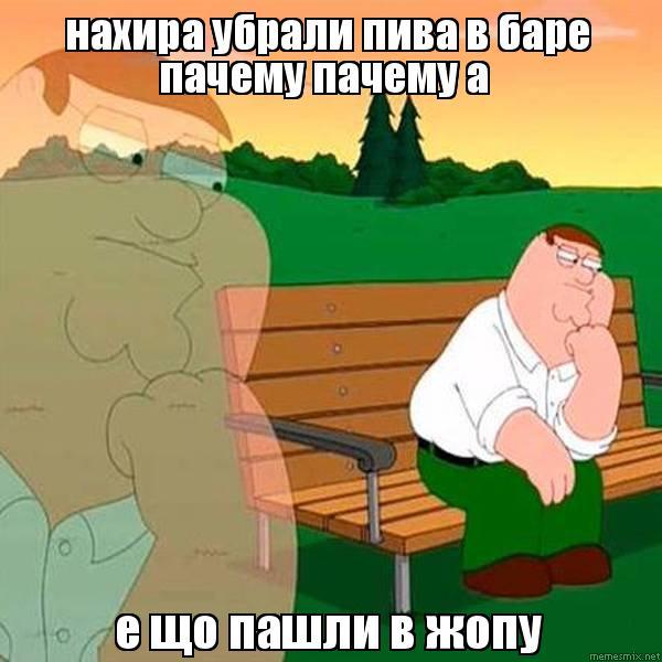 devushka-soglashaetsya-na-analniy-seks