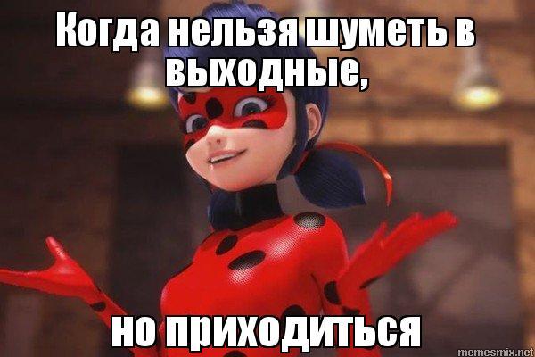 Беларусь выходные и праздничные дни 2017