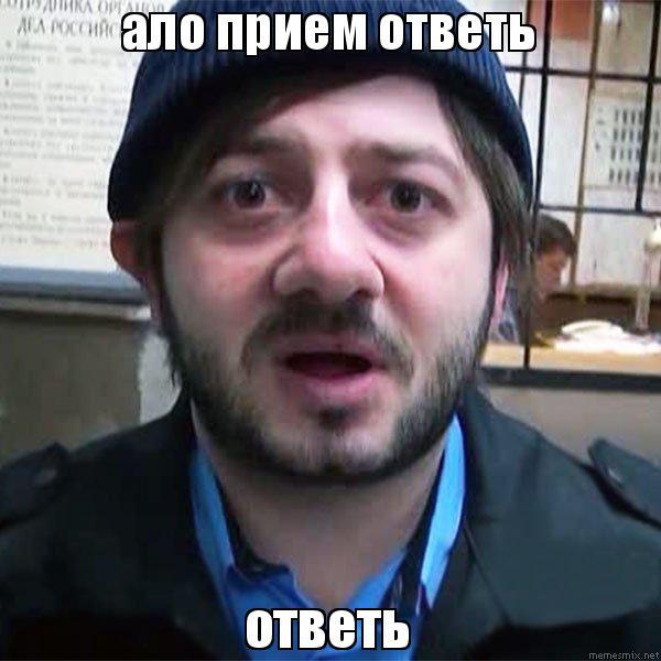 http://memesmix.net/media/created/wnlgzr.jpg