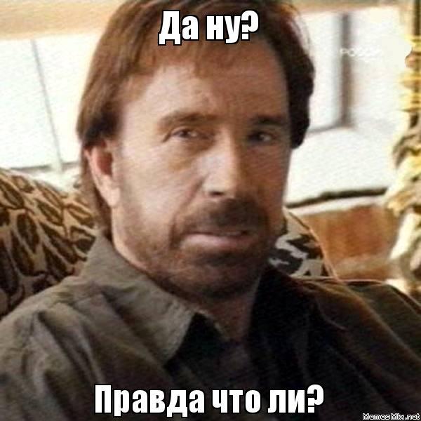 http://memesmix.net/media/created/wpvnw1.jpg