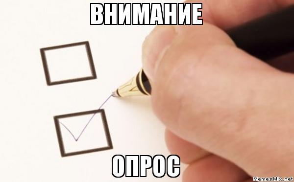 mail знакомства ru здравствуйте гость