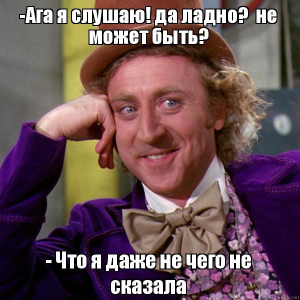 Подруга не сказала о свадьбе | форум Woman ru