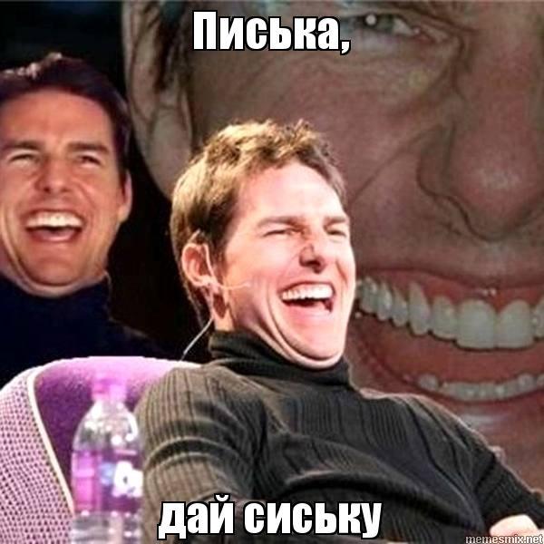 russkaya-russkaya-zahotela