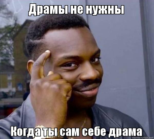 http://memesmix.net/media/created/x9ucfb.jpg