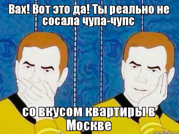 bolshoy-petuh