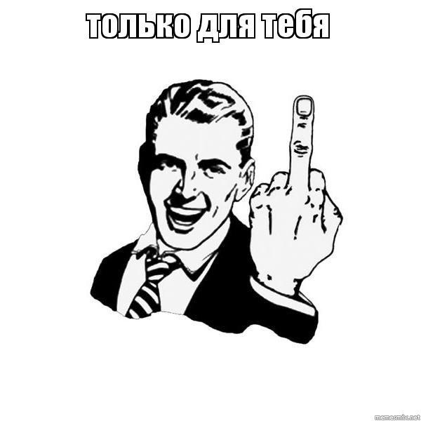 палец средний фото