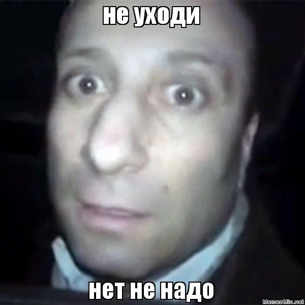 mamikon не уходи new 2012: