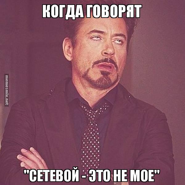 Русички сосут хачам 1 фотография