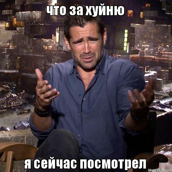 http://memesmix.net/media/created/y8rrl5.jpg