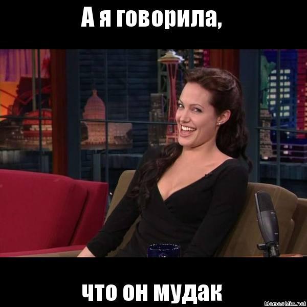 vot-eta-mamochka