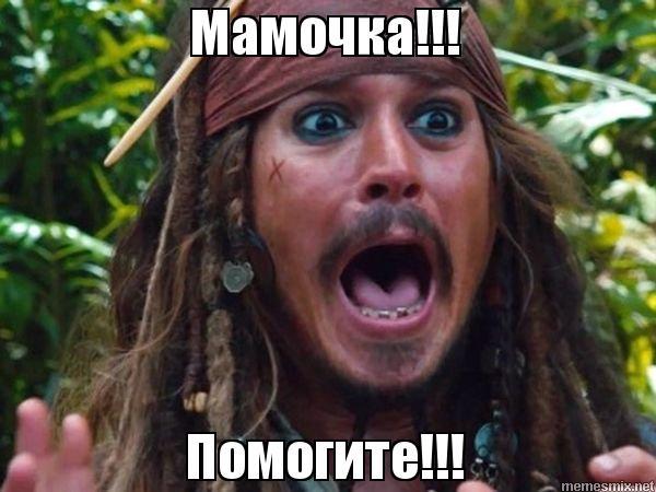 http://memesmix.net/media/created/yrulyl.jpg