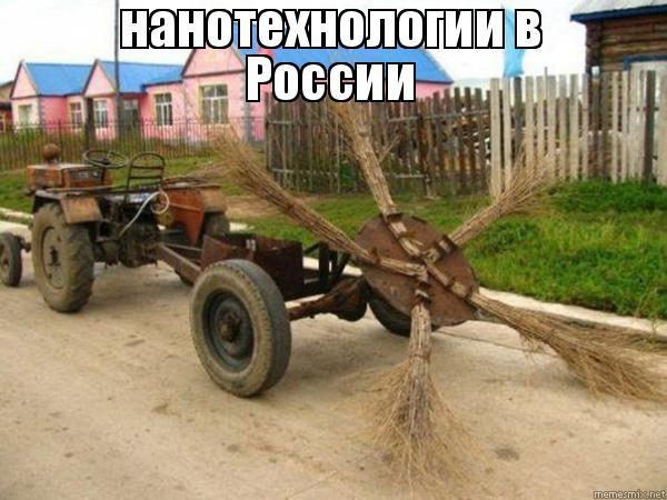 """Группа кремлевских специалистов разработала для боевиков концепцию """"информационных наступательных операций"""", - ИС - Цензор.НЕТ 9822"""