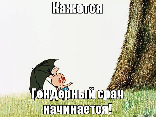 http://memesmix.net/media/created/z1qrrg.jpg