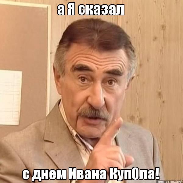 девственница русская фото