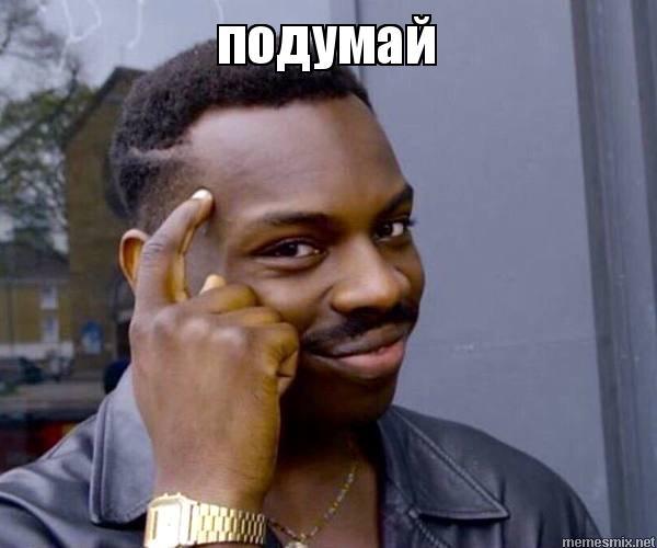 Сделать демотиватор негр